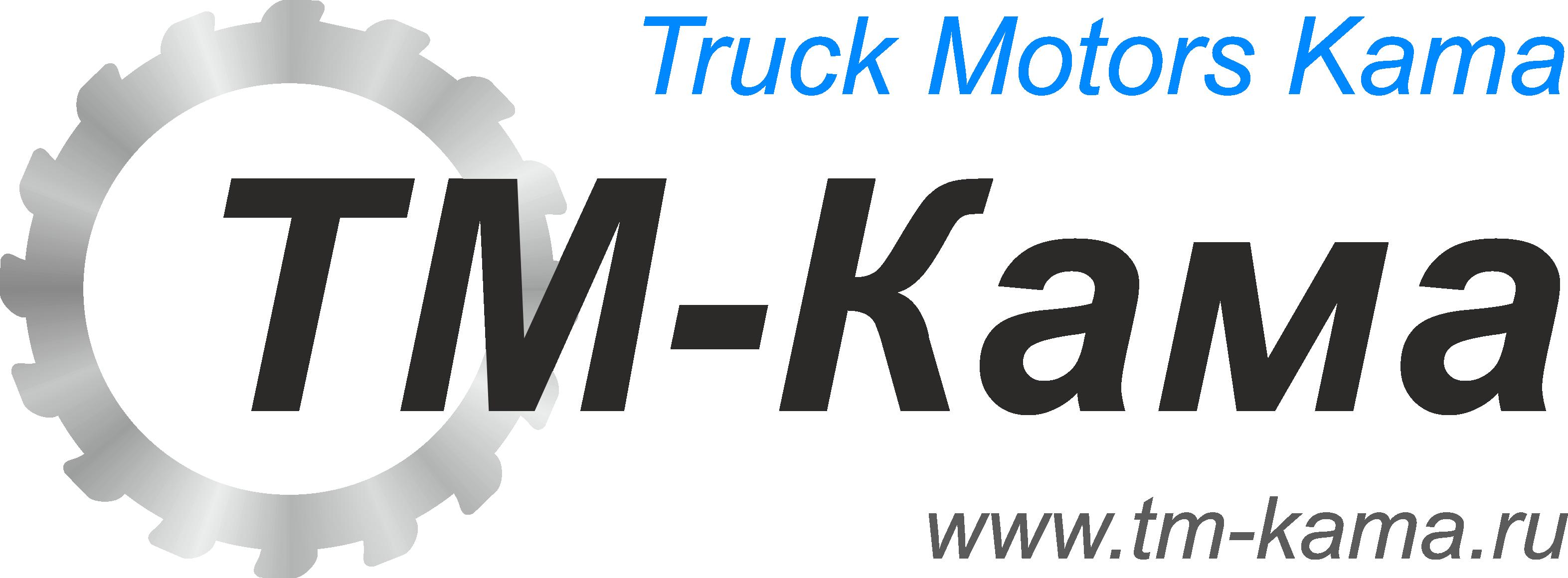ООО «Truck Motors Kama»